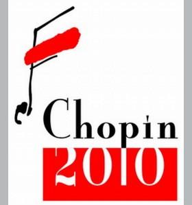 """""""2010 Teraz Chopin"""" - pokonkursowa wystawa w Galerii Nobilis"""