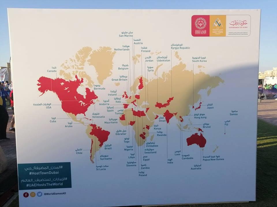 Ruszają Światowe Letnie Igrzyska Olimpiad Specjalnych