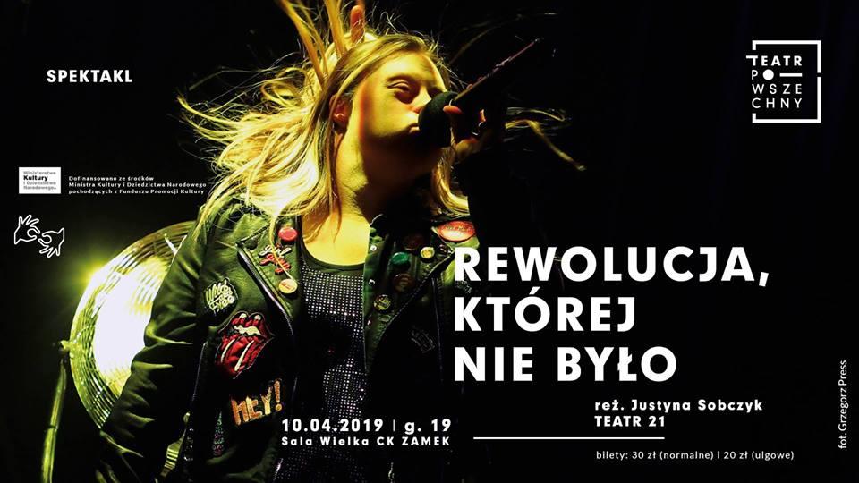 Teatr Rewolucji