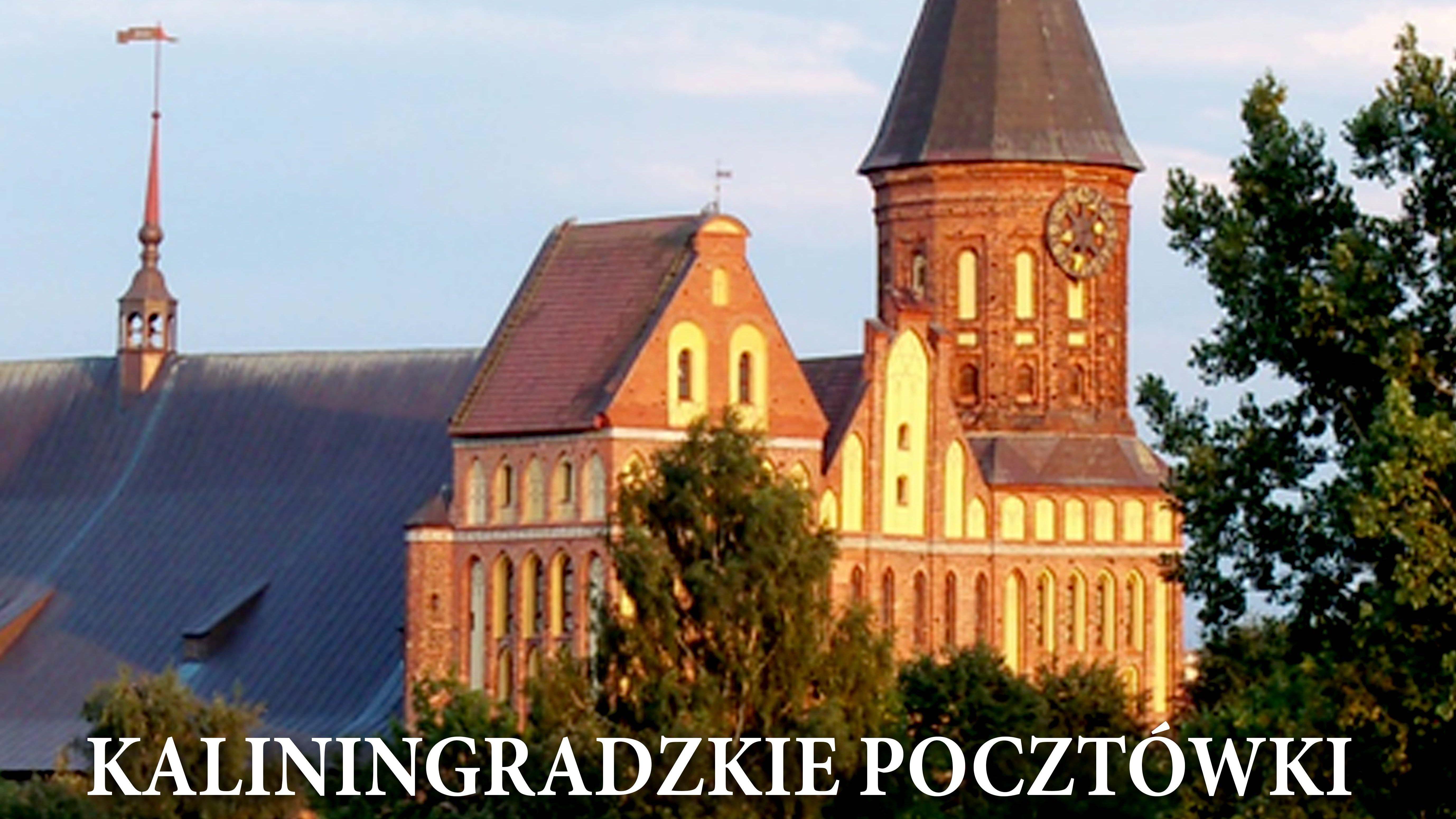 25-lecie współpracy Elbląga z Bałtijskiem i Kaliningradem