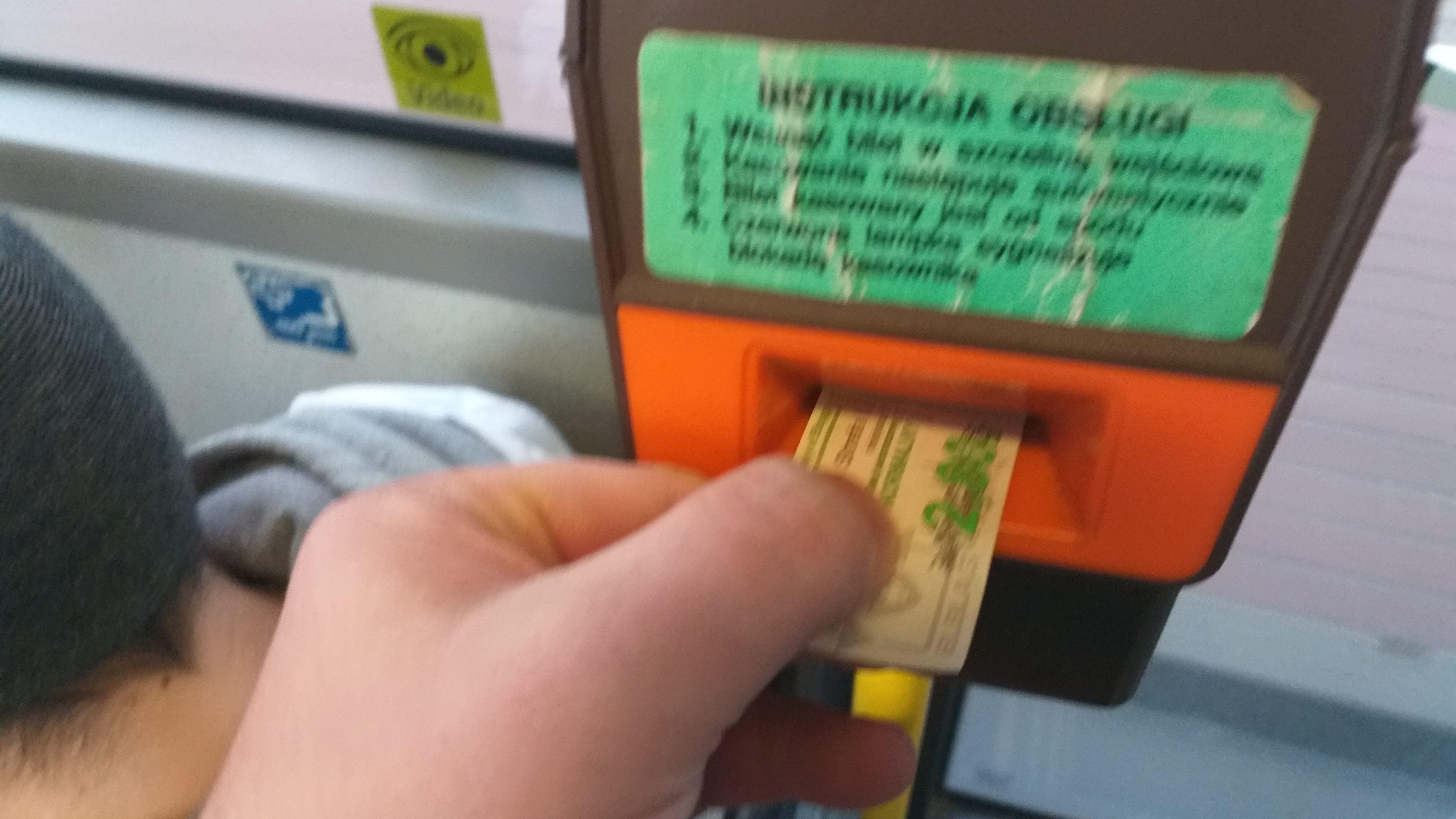 Kontrola biletów a ochrona danych osobowych