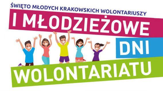 Święto Młodzieżowego Wolontariatu