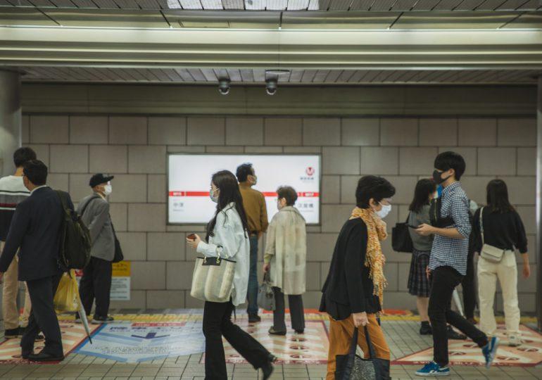 Japonia zaostrzyła kontrole graniczne dla osób przybywających z Europy